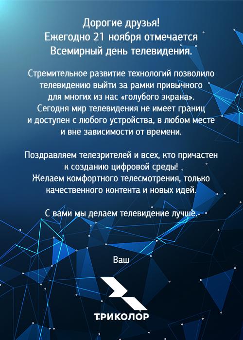282a719eb54eacae3d597d83d78a71a9.jpg